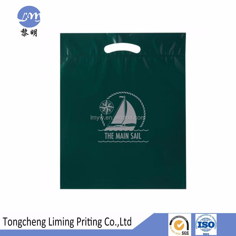 Reinforced custom pritting square poly die cut garments packing tote bags for shop