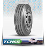 High quality agricultural tyre 16.5l-16.1, Prompt delivery with warranty promise