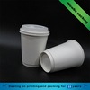 8oz/12oz/16oz disposable hot drink coffee paper cup with lids and sleeve