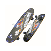 /product-detail/wholesales-custom-logo-printed-skateboard-high-quality-skate-board-for-promotion-60278372455.html