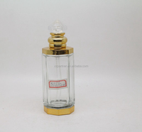 Factory Price design your own 50ml where to buy perfume glass bottle
