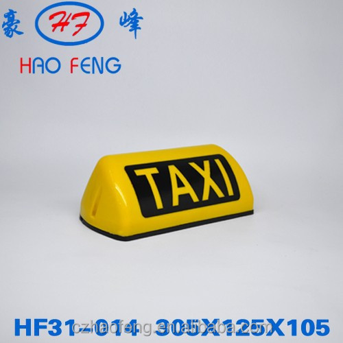 HF31-014 magnetic taxi top light,taxi lamp,taxi sign