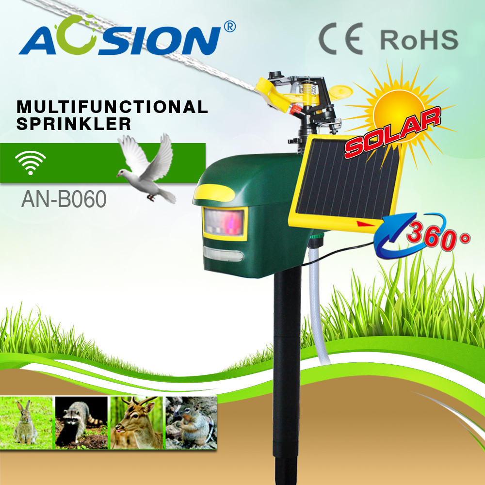 Aosion Pest & Animal Control Repeller with Motion Sensor AN-B060