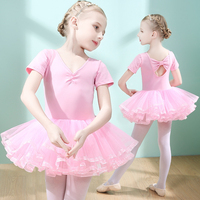 Professional Dance Dress Ballet Tutu Kids Costume Ruffle Ballet Dresses For Girls
