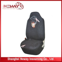 New products high-ranking car seat covers for winter