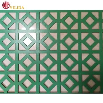 Interior Decorative Pvc Coating Aluminum Perforated Metal For