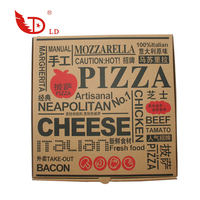 Low Price Factory Directly Hot Sale Industrial 18 Inch Pizza Box