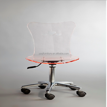 Clear Acrylic Swivel Chair Wholesale, Swivel Chair Suppliers   Alibaba