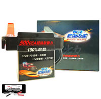 Portable Booster Jump Starter 500CCA Pack of Diesel Truck Bus Generator