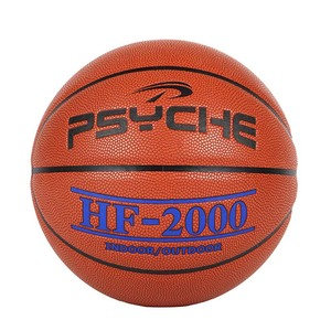 Machine stitched personalized colorful hot sale mini toys basketball