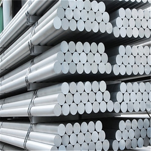 aluminum billet price mill finished round aluminum bar