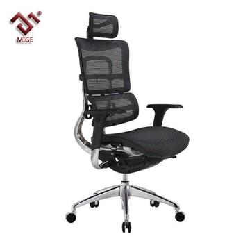 Rocker Swivel Adjustable Sleeping Chair With Ottoman Stool Reclining Mesh  Ergonomic Office Chair B466 2