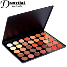 Wholesale Custom Private Label Eye shadow Pallet 35 Color Neutral Matte Eyeshadow Palette