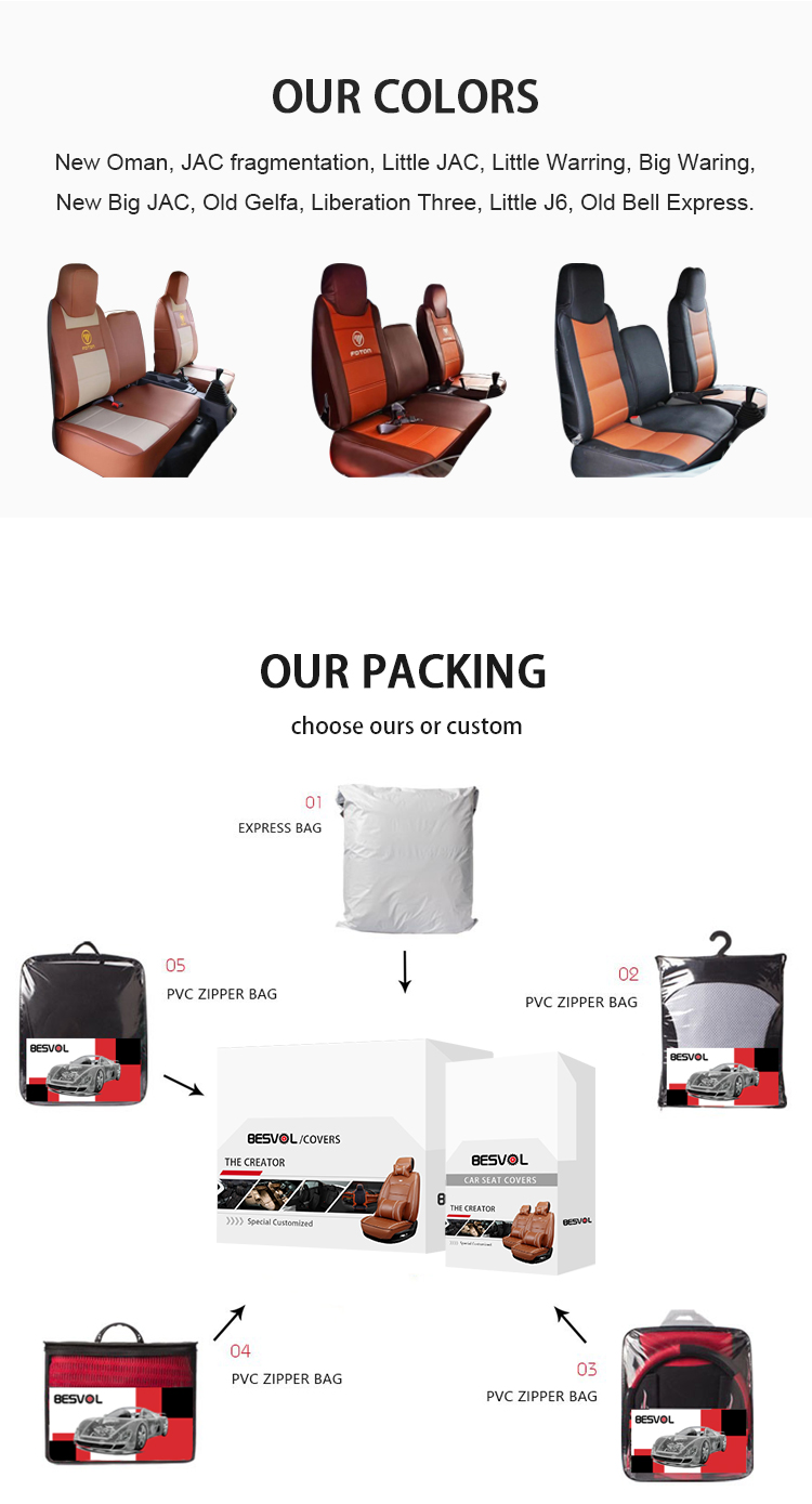 ZT-P-105 Hot sale leather big truck seat covers black and brown lorry leather