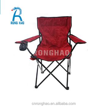 Sun Beach Chaise Lounge Chair