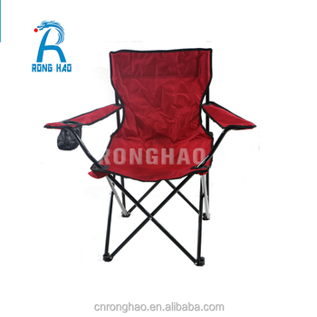 Awesome Outdoor Cheap Portable Folding Sun Beach Chaise Lounge Chair Buy Sun Lounge Chair Folding Beach Chaise Lounge Chair Folding Round Lounge Chair Ibusinesslaw Wood Chair Design Ideas Ibusinesslaworg