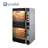 /product-detail/k069-professional-vertical-industrial-electric-kebab-chicken-rotisserie-oven-for-sale-503525067.html
