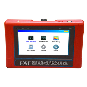 water detector/underground water detection/geological tools for 150m