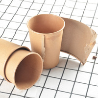 16oz double wall the party coffee blank craft paper cup the disposable paper soup cup for hot drink