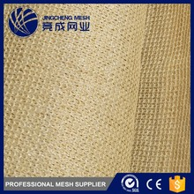Factory competitive price custom agricultural PE shade net