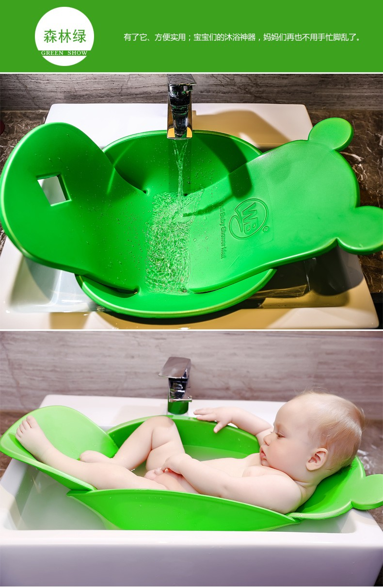 baby bath tub water storing clear water basin infant bath buy half round bath mat standing. Black Bedroom Furniture Sets. Home Design Ideas