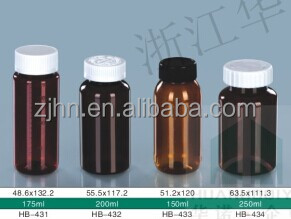 professional plastic bottle 100cc / plastic clear drug bottle with white cap / PET plastic solid bottle