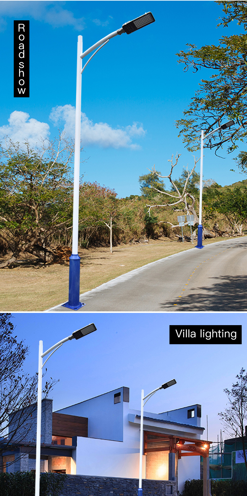 High lumen ip65 waterproof 12w 24w 30w 50w 100w 150w outdoor led street light