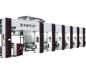 Non Woven Fabric Gravure Printing Machine