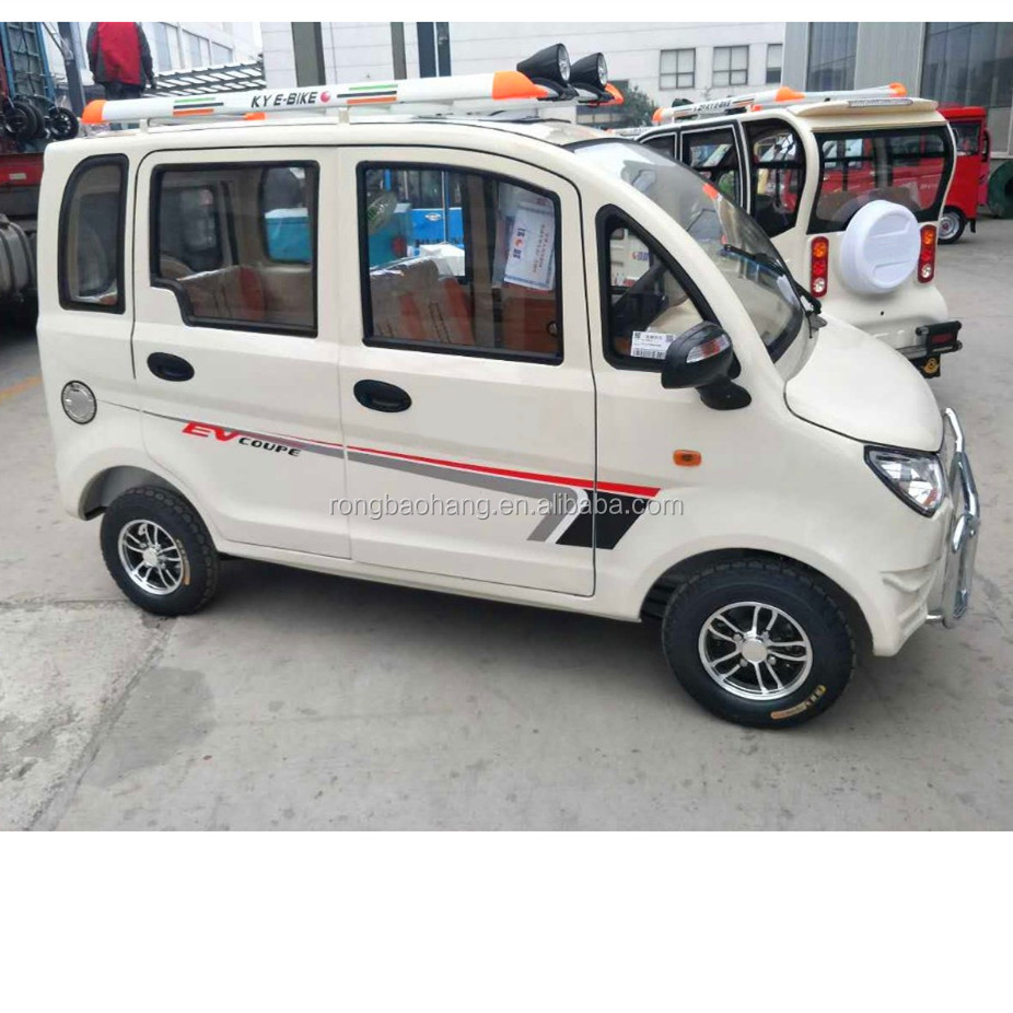 Adult Electric Car Eec Approved High Quality Mini electric car with solar panel DF12