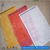 Factory Supply Red Orange Plastic Onion/Fruit Mesh Bag
