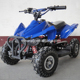 Used 4 Wheel Air Cooled Petrol 49CC Quad ATV Mini Motor Bike for Sale