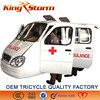 2015 200cc motor scooters competitive motor cycle price tricycle ambulance car for sale
