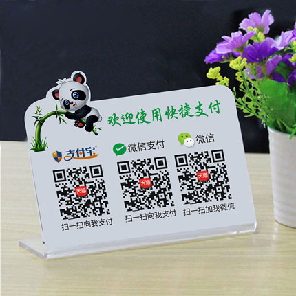 customized acrylic QR code displayer stand