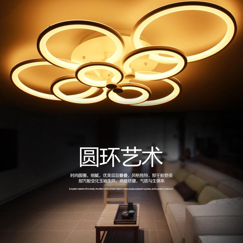 LED techo luces de la sala son arte iluminación de la atmósfera ...