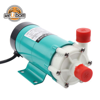 Magnetic Drive Pump MP-15RM 220V Food Grade Homebrew Heating Resisting 140 Celsius Degree Centrifugal Electric Water Pump