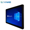 Promotion price i5 industrial capacitive touch screen all in one panel tablet pc