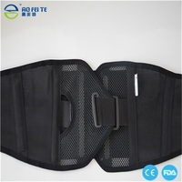 online shopping Back Metal Stay Support Lumbar Brace Lower Pain Strap Belt Sciatica Disc