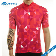 Custom 2017 Pro Teams Specialized Cycling Jersey Manufacturer From China