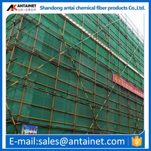 HDPE vertical Construction Safety Net from China