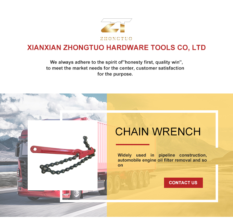 oil filter chain pipe wrench