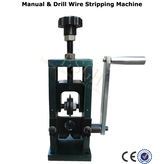 Low Price Scrap Metal Recovery Machine Manual Wasted Wire Stripper ...