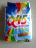 Stocked Washing Powder 15g 30g 150g 500g
