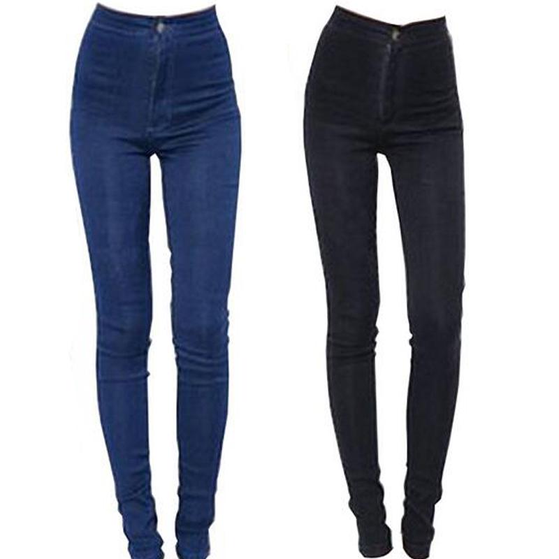 2015 New Fashion Jeans Women Pencil Pants High Waist Jeans Sexy Slim Elastic Skinny Pants Trousers