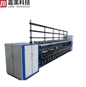 yarn twister machinery pp hdpe monofilament yarn twister machine