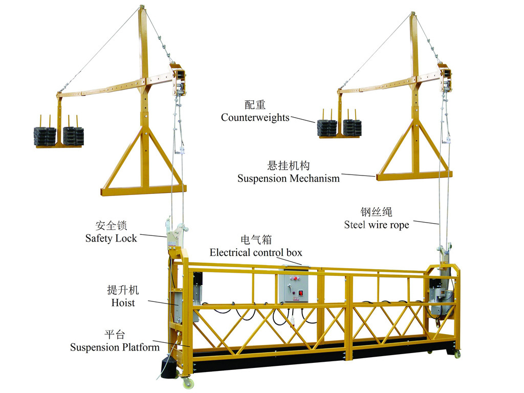 Advanced Gondola Lift Swing Stage Electric Powered Access Hanging Platform Glass Cleaning Platform