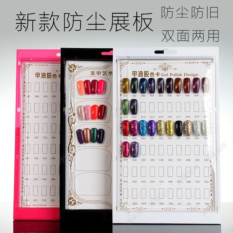 Beauty Nail Salon Accessory Nail Tips Book for Nails Art Display Gel Polish Color Card Nail