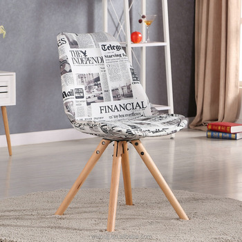 Newspaper Design Wood Legs Dining Room Chair Reclining Home Product On Alibaba