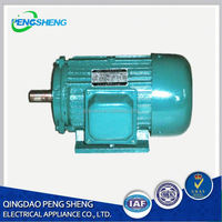 Small Ac Electric Vibrating Motor Price