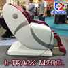 2016 NEW model use massage chair / 3d electric massage chair