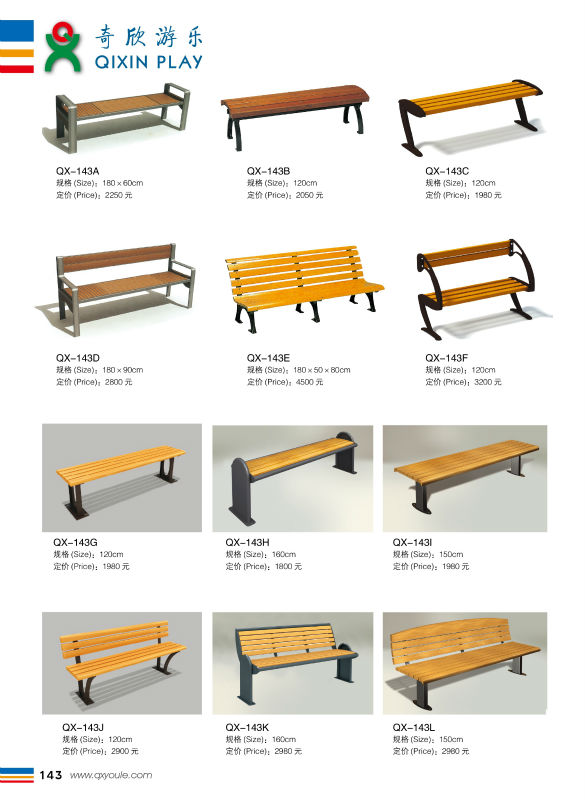 China Good Material Solid Wood Outdoor Furniture Chess Table And Chairs For  Sale (QX  Part 43